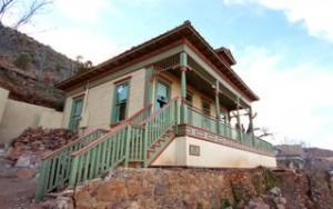 Riordan House